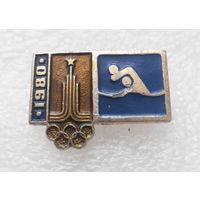 Водное поло. Олимпиада 1980 года #0477-SP10