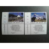 Остров Мэн 1998 Европа фестиваль полная с купонами