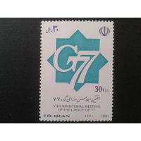 Иран 1991 группа 77, Тегеран