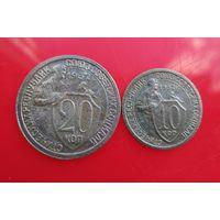 Лот монет 1932 г.