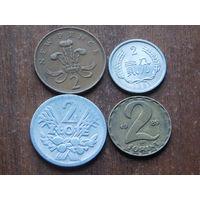 Четыре монеты за  1 рубль 33