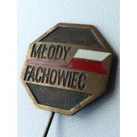 Польский знак Mlody fachowec