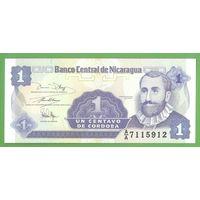 Никарагуа 1 сентаво