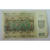 100 талонов 1991г. Литва. Без надписи.