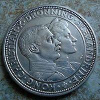 Дания. 2 кроны 1923 год, серебро.