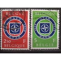Бельгия 1959 10 лет НАТО Полная серия