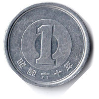 Япония. 1 йена. 1985 г.