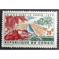 Почтовая марка 1963 European Economic Community Aid - Конго