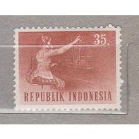 Связь транспорт Индонезия 1964 год лот 1012 ЧИСТАЯ