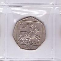 50 центов 1994 Кипр. Возможен обмен