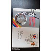 1 000 won Ю. Корея 1982 г Олимпиада