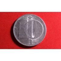 10 геллеров 1984. Чехословакия.