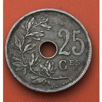 69-13 Бельгия, 25 сантимов 1923 г. (Французский тип)