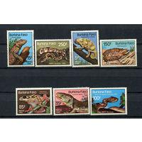 Буркина-Фасо - 1985 - Рептилии - (у марки с номиналом 35 на клее есть отпечаток пальца) - [Mi. 1005-1011] - полная серия - 7 марок. MNH.