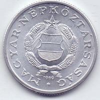 Венгрия, 1 форинт 1969 года.
