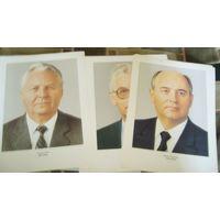 Портреты членов Политбюро ЦК КПСС.