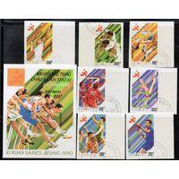 Спорт Вьетнам 1990 год б/з серия из 1 блока и 7 марок