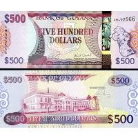 Гайана  500 долларов   UNC