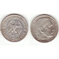 5 марок 1935 г. Е