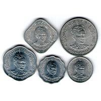 Бирма 5 монет 1966 года.