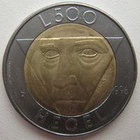 Сан-Марино 500 лир 1996 г. Гегель