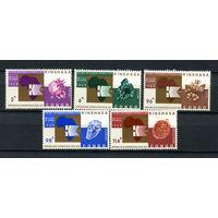 Конго (Заир) - 1969 - Международная выставка в Киншасе - [Mi. 330-334] - полная серия - 5 марок. MNH.