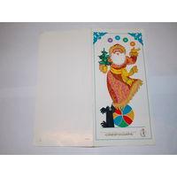 Союзгосцирк, открытка С Новым годом, поздравления 1981 г. от генерального директора союзгосцирка Колеватова А.А.