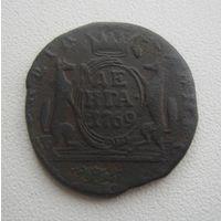 Сибирская денга 1769г. К.М.