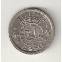 Гвинея-Биссау 2 1/2 эскудо 1952