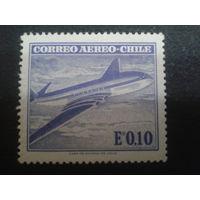 Чили 1967 самолет полная серия