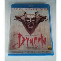 Дракула (фильм, 1992)