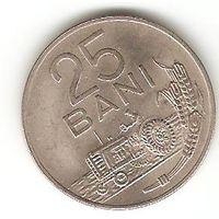 25 бани 1960 Румыния. трактор