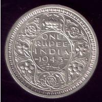 1 Рупия 1945 год Британская Индия