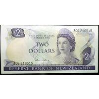 Новая Зеландия, 2 доллара 1977 год, Р164