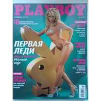 Журнал Playboy.Июль 2007