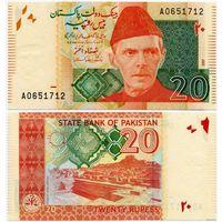 Пакистан. 20 рупий (образца 2007 года, P55a, UNC)