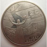 Казахстан 50 тенге 2006 г. 20 лет Декабрьским событиям 1996 г. (m)