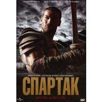 Спартак. Кровь и песок. Сезон 1 (2 DVD)