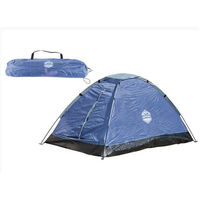Палатка туристическая двухместная. *НОВАЯ*.