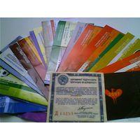 Сертификаты к монетам Беларуси 50 шт