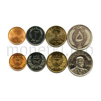 Афганистан 4 монеты 1961-2005 годов (1961 XF, остальные UNC)