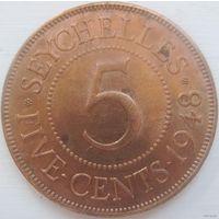 13. Сейшельские острава 5 центов, Георг-6 1948 год*