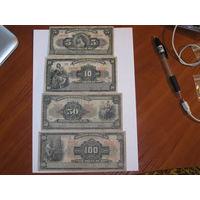 Банкноты Перу 1938-1947 гг. (5, 10, 50, 100 соле)