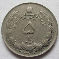 Иран 5 риалов 1343 (1964)
