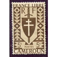Французский Камерун. Герб с лотарингским крестом