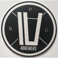 Подставка под пиво пивоварни 4brewers /Россия/