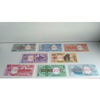 Комплект памятных польских банкнот Места польские 1990 года