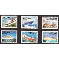 Вьетнам 1990 Флот - Корабли