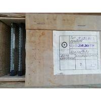 За 10шт ИВЛ1-8/13 индикатор вакуумный люминесцентный