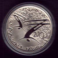 1 Рубль 2002 год Фристайл